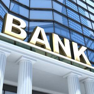 Банки Сретенска
