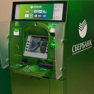 Банкоматы Сретенска