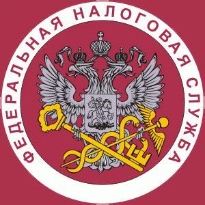 Налоговые инспекции, службы Сретенска