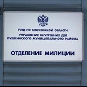Отделения полиции Сретенска