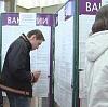 Центры занятости в Сретенске